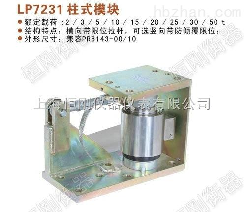 料桶四角称重模块 5吨重量称重传感器