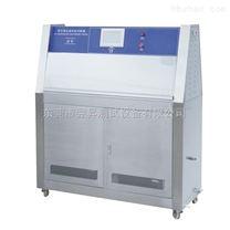 紫外線老化試驗箱,耐候老化實驗箱