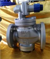 YG43H/Y型YG43H/Y型高灵敏度蒸汽减压阀