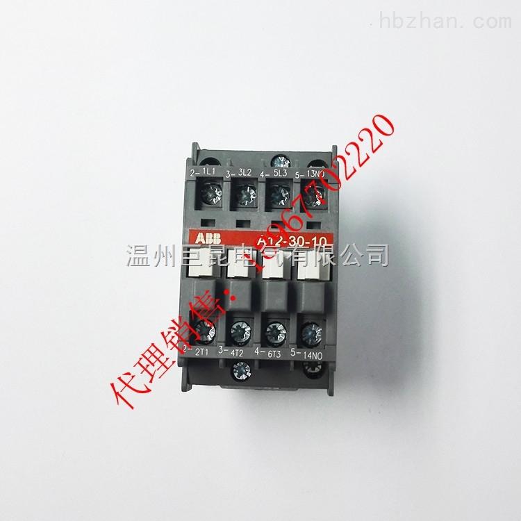 a16-40-00-abb交流接触器a16-40-00