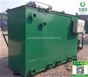 吴忠市高档小区生活污水处理设备把安全放在首位