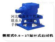 直联式螺杆启闭机报价直联式启闭机生产厂家