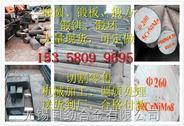 18CrNi3MoA徐州现货咨询