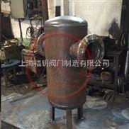 蒸汽专用汽水分离器-锅炉蒸汽专用汽水分离器(高温高压)