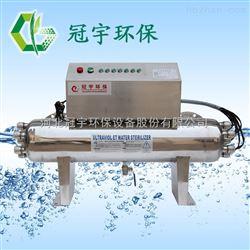 过流式四川省   紫外线杀毒器  厂家供应直销全国各省市地区