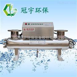 厂家规格  过流式辽宁省       紫外线消毒仪