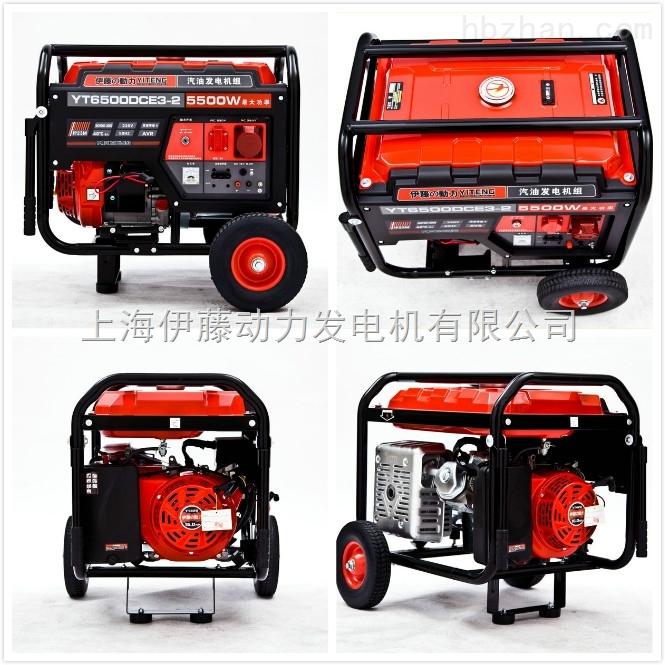 上海8kw三相汽油发电机价格