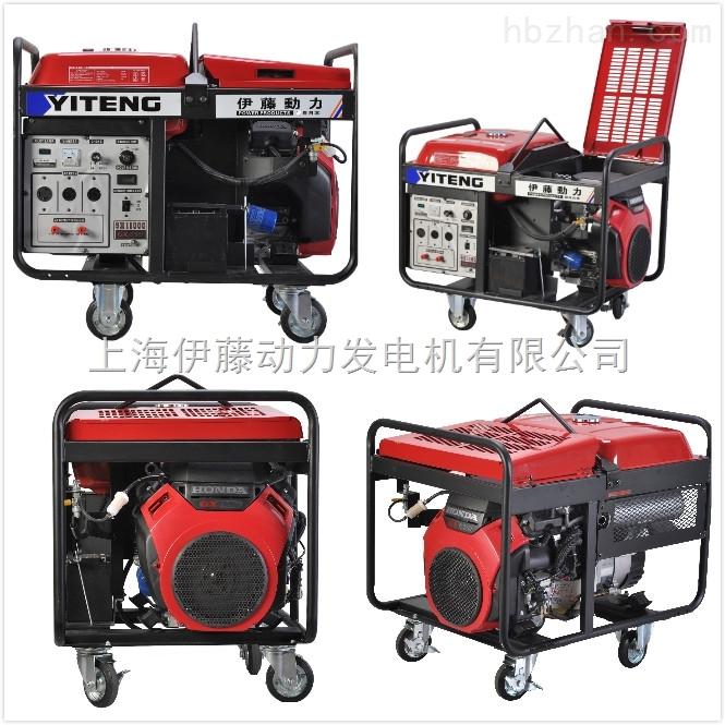 伊藤SH11500发电机