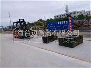 浦东外高桥3X16米80吨地磅多少钱