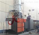 FOM-EP专业油雾净化工程方案设计