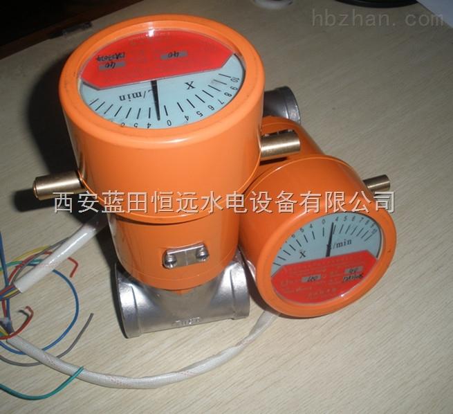 恒远SLX示流信号器SLX-25Z/SLX-40/SLX-200种类齐全