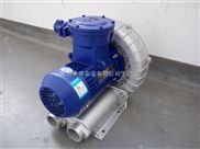 化工氣體輸送高壓防爆風機