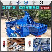 安徽大型废铁大压块机机械