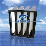 上海塑料框V型高效过滤器无尘车间高效过滤医院ICU中央空调滤网