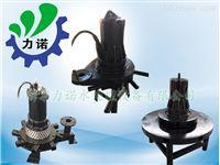 南京力诺FQB-1.5河道可移动式潜水曝气机
