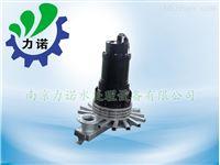 QXB2.2-35离心式水下曝气机
