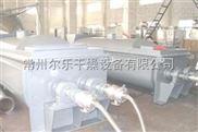 化工汙泥槳葉幹燥機使用壽命長