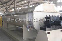 化工污泥处理设备工艺*