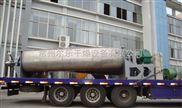 KJG型空心桨叶干燥机 印染污泥干燥机