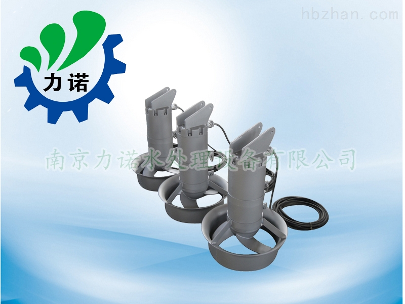QJB3/8-400/3-740冲压式潜水搅拌机