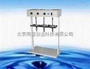 自動萃取裝置 CQ-IIIA 測油儀用萃取器