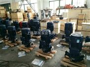 立式单级单吸化工泵