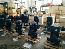 IHG立式單級單吸化工泵