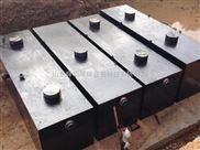 舜创MBR一体化污水处理设备