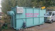 电镀污水处理设备气浮机