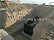 济宁医院污水处理成套设备