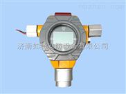 磷化氢浓度检测报警器