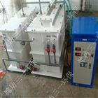 电解法二氧化氯发生器设备组成及工作原理