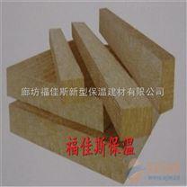 防火阻燃岩棉條應用規格