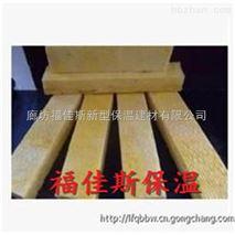 山東省優質岩棉條高密度岩棉條發展趨勢
