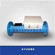 高频多功能电子水处理器应用说明