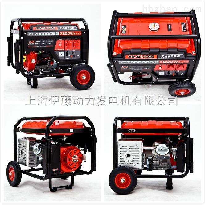 伊藤动力汽油发电机YT7600DCE-2厂家