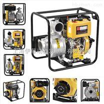 伊藤2寸柴油自吸水泵YT20DP