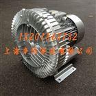 防爆漩涡气泵-2.2KW旋涡气泵