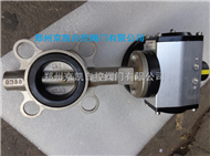 D671X不锈钢气动蝶阀