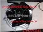 西门子伺服电机风扇W2D250-EA26-17