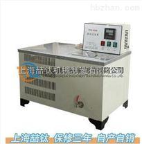低溫恒溫水浴槽(水槽)THD-0506低溫水浴槽