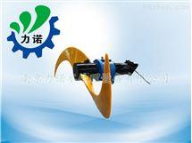 QJB1.5/4-1800/2-42/P潜水低速推流器