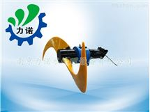 S曲线形池潜水低速推流器