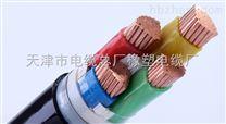 WDZC-YJY低烟无卤阻燃电力电缆