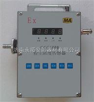 江蘇鋅粉塵濃度超標檢測儀