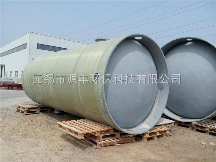 苏州一体化预制泵站厂家
