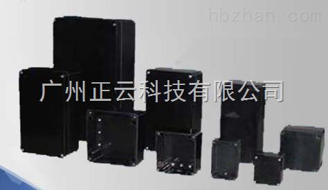 不锈钢防爆接线盒 不锈钢防爆接线箱
