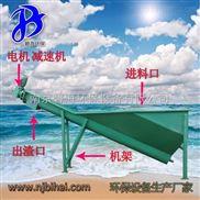 LSSF-420x6.4 廠家直銷 型螺旋式砂水分離器