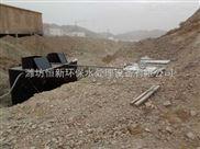 安庆地埋式污水处理装置设备