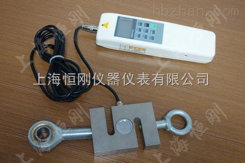 校正用的S型标准测力仪2000N